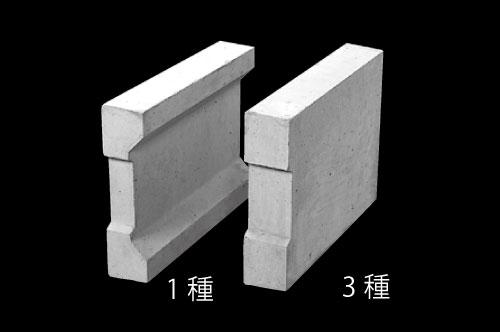 落ちふた式U形側溝(ふた/3種・1種)